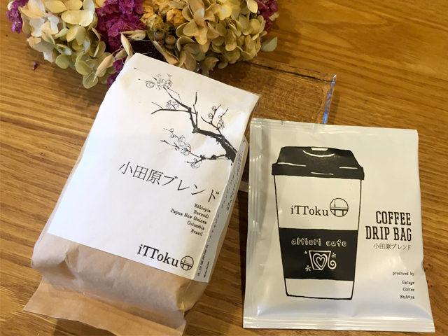 コーヒー専門店「ガレージコーヒー渋谷」